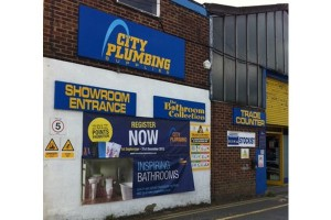 City Plumbing Supplies - Bishops Stortford