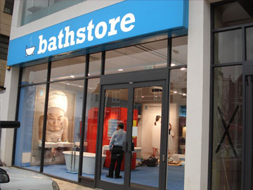 Bathstore Clapham South